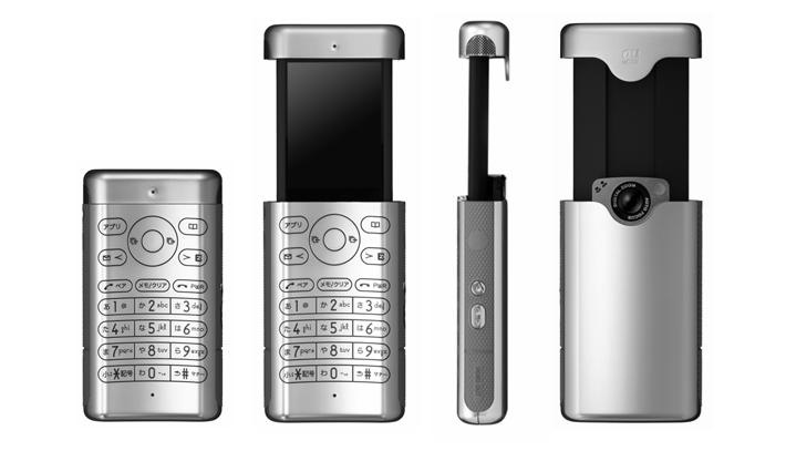 au vols 携帯電話コンセプトモデル