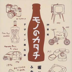 Books Written by 坂井直樹