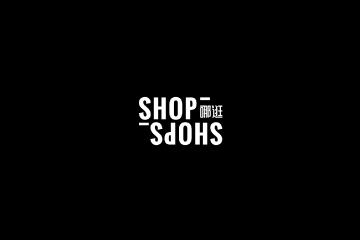 shopshops